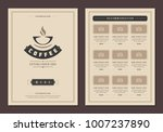 coffee shop logo and menu...   Shutterstock .eps vector #1007237890