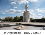 tiraspol transnistria capital... | Shutterstock . vector #1007242534