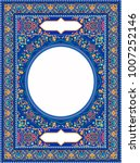 islamic floral art ornament for ... | Shutterstock .eps vector #1007252146