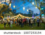 abstract blur people in night... | Shutterstock . vector #1007253154