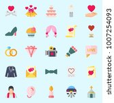 icons set about wedding. with... | Shutterstock .eps vector #1007254093