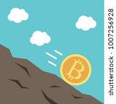 gold bitcoin falling downhill.... | Shutterstock .eps vector #1007256928