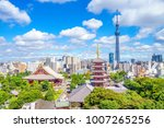 aerial view of tokyo city with... | Shutterstock . vector #1007265256