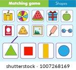 educational children game.... | Shutterstock .eps vector #1007268169
