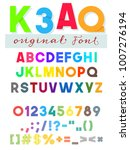 vector colorful alphabet for... | Shutterstock .eps vector #1007276194