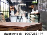 selected focus empty brown... | Shutterstock . vector #1007288449