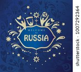 welcome to russia inscription ... | Shutterstock .eps vector #1007292364
