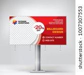 billboard banner  modern design ... | Shutterstock .eps vector #1007307553