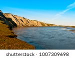 aerial view on north yamal... | Shutterstock . vector #1007309698