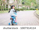 asian children cute or kid girl ... | Shutterstock . vector #1007314114