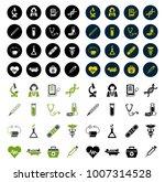 medical icons set | Shutterstock .eps vector #1007314528