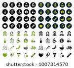 medical icons set | Shutterstock .eps vector #1007314570