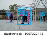 iot machine learning with human ...