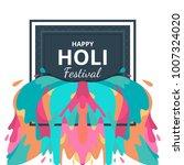 happy holi spring festival of... | Shutterstock .eps vector #1007324020