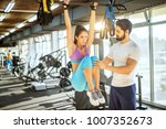 attractive focused motivated... | Shutterstock . vector #1007352673