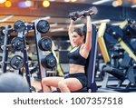 sport  fitness  bodybuilding ... | Shutterstock . vector #1007357518