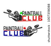 set of monochrome paintball... | Shutterstock .eps vector #1007358088