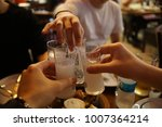 liquor shot in istanbul  turkey | Shutterstock . vector #1007364214