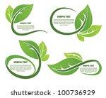vector collection of leaf frames