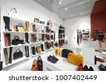 bright and fashionable interior ... | Shutterstock . vector #1007402449