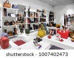 bright and fashionable interior ... | Shutterstock . vector #1007402473