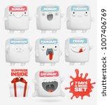 set of cartoon emoji calendar...   Shutterstock .eps vector #1007406769