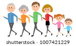 walking family  exercising... | Shutterstock .eps vector #1007421229