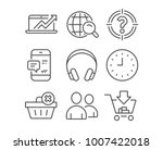 set of users  headhunter and... | Shutterstock .eps vector #1007422018