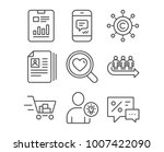 set of cv documents  queue and... | Shutterstock .eps vector #1007422090
