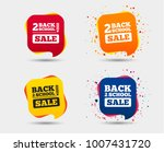 back to school sale icons.... | Shutterstock .eps vector #1007431720