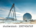 special astrophysical... | Shutterstock . vector #1007436769