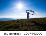 unity of the girl with nature | Shutterstock . vector #1007443000