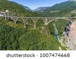 aerial view of the djurdjevica... | Shutterstock . vector #1007474668