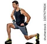 one caucasian fitness man... | Shutterstock . vector #1007479834
