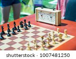 chess board with pieces and... | Shutterstock . vector #1007481250