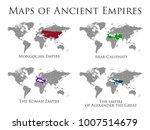 vector maps of ancient empires. ...   Shutterstock .eps vector #1007514679