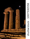 """Small photo of Doric temple in the """"Valley of the temples"""" in Agrigento, Sicily, during the nighr"""