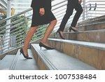 couple of businesswoman going... | Shutterstock . vector #1007538484