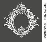 vintage baroque frame scroll... | Shutterstock .eps vector #1007563933