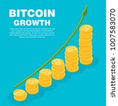 bitcoin growth concept. vector... | Shutterstock .eps vector #1007583070