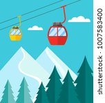 ski season in the winter alps.... | Shutterstock .eps vector #1007583400