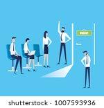 vector business illustration.... | Shutterstock .eps vector #1007593936