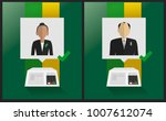 presidential candidates of... | Shutterstock .eps vector #1007612074