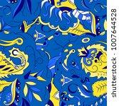 seamless mehndi vector pattern. ... | Shutterstock .eps vector #1007644528