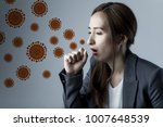 infectious disease and virus... | Shutterstock . vector #1007648539
