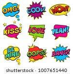 retro colorful comic speech...   Shutterstock .eps vector #1007651440