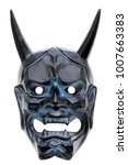 the hannya is a japanese demon... | Shutterstock . vector #1007663383