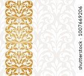 vintage invitation card. | Shutterstock .eps vector #1007669206