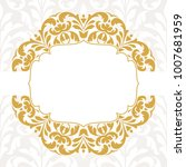 vintage invitation card. | Shutterstock .eps vector #1007681959