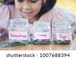 cute asian little child girl... | Shutterstock . vector #1007688394